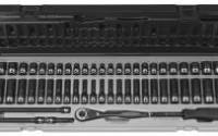 Grey-Pneumatic-89653CRD-1-4-Drive-53pc-Standard-Deep-Length-Fractional-and-Metric-Duo-Socket-Set-6-P-3.jpg